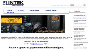 Intek Радиосервис